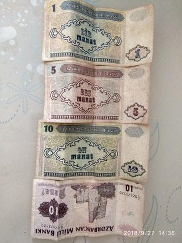 kohne tikili - Azərbaycan: Kohne milli eskinazlar 1,5,10,10manatliqlardi1manatliq
