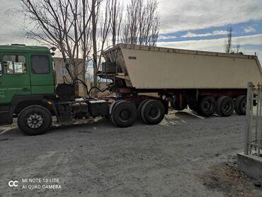 шины для грузовиков в Кыргызстан: Продается алюминиевый тонар прицеп, состояние отличное, грузоподьемно