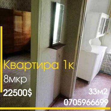 Продается квартира: Индивидуалка, Мед. Академия, 1 комната, 33 кв. м