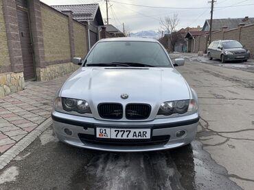 BMW 3 series 2 л. 2000 | 280000 км