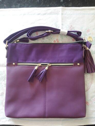 Новая сумка. 200сом