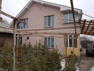 Продаю 2х этажный кирпичный  дом, уч. 4 в Кант