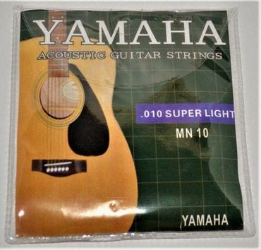 Bakı şəhərində Yamaha - - - klassik və akustik gitara simləri