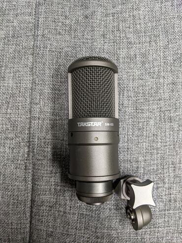 Туалетной бумаги - Кыргызстан: Продаю конденсаторный студийный микрофон TAKSTAR SM-8B Новый, заказали