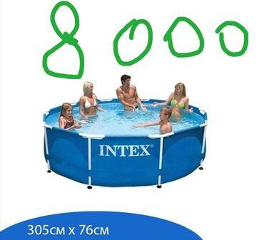 Бассейн intex 3, 05 x76