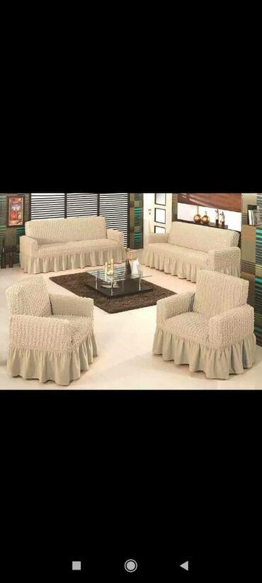 10333 объявлений: Чехлы на диван чехол на диван чихлы на диван дивандек качество хб
