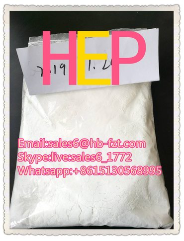 High purity Chinese HEP powder/crystals,high quality and best price в Дружба
