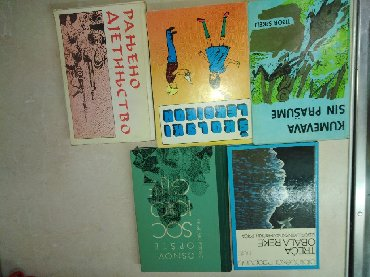 Ostalo | Nova Pazova: Knjige sa slike-razne, šaljem brzom poštom