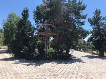 Отдых на Иссык-Куле - Бишкек: Коттедж, Детская площадка, Парковка, стоянка, Охраняемая территория