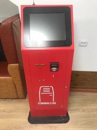 продам клексан в Кыргызстан: Продаю банкомат в отличном состоянии всего лишь 35000 сомов все