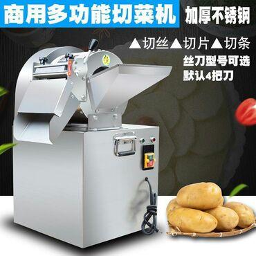 Блендеры, комбайны, миксеры в Кыргызстан: Картофелерезка промышленная, для изготовления чипсов!