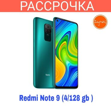 Новый Xiaomi Redmi Note 9 128 ГБ Синий