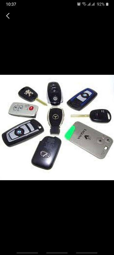 Прошифка ключей на мерседес. Изготовление ключей по утере