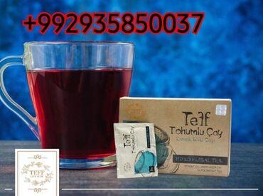 Для заказа + imo viber ТУРЕЦКИЙ чай для похудения TEFFШумо вазни
