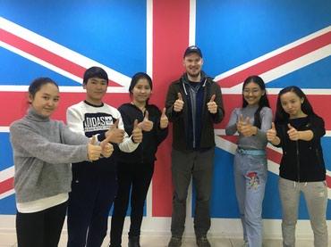 Английский без домашних заданий в Бишкек