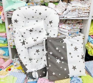 Гнездышко для новорожденных. Если Вам в Бишкек