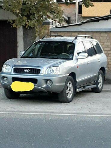 Hyundai Santa Fe 2.7 л. 2003