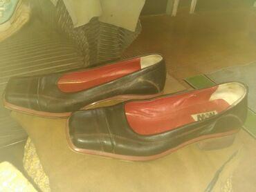 36 broj očuvane cipelice