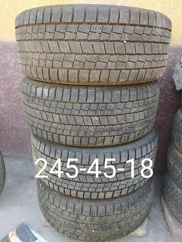 шины б у 13 радиус в Кыргызстан: Срочно продаю не дорого зимние шины 245-45-18 goforn тл.состояние 95 п