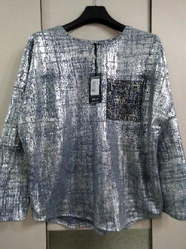 трикотажная рубашка в Кыргызстан: Турецкая кофта, трикотажная, размер 50-52 обращаться по телефону