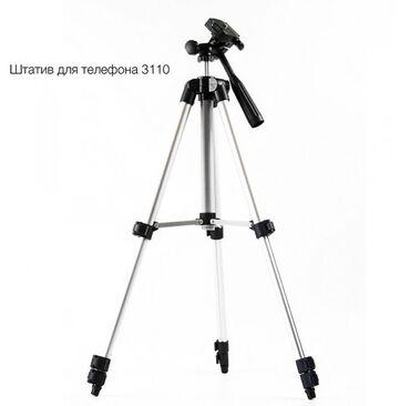 штатив для камеры в Кыргызстан: Штатив для телефона и камеры 3110 Устойчив Удобные прорезиненные ножки
