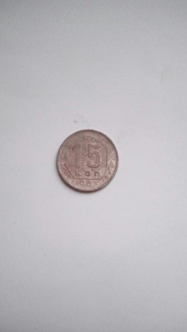 Монета 15к-43г продаю в Бишкек