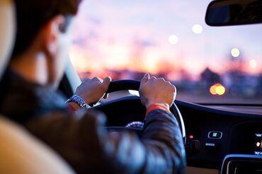 Работа - Гёйчай: Водитель такси. (C)