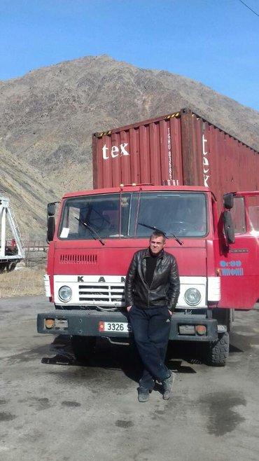 Ищу вокансию водитель категории b c d e александр 32года в Бишкек