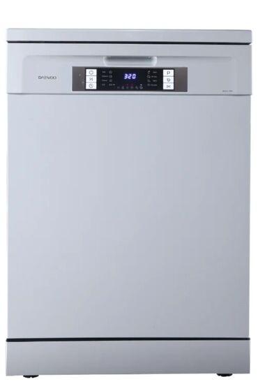 Посудомоечная машина Daewoo DDW-M1211 новый в коробке!!! Высота 85