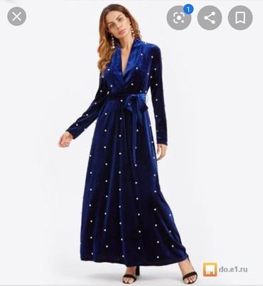 бордовый замшевый в Кыргызстан: Продаю точно такое же новое платье только цвет бордовый размер 44,s,m