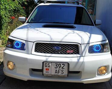 Транспорт в Душанбе: Subaru Forester 2 л. 2004 | 247000 км