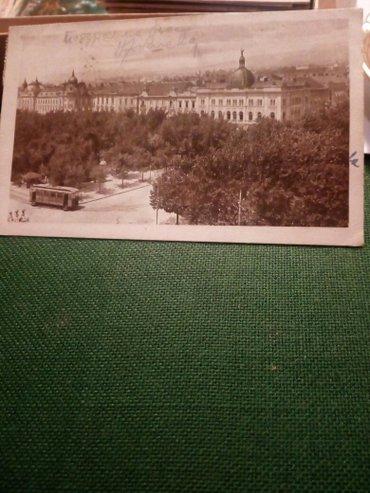 Zagreb,1919g - Beograd