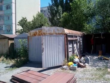 Оборудование для бизнеса в Лебединовка
