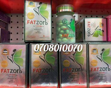 Фатзорб Fatzorb оригинал похудеть без вреда для здоровья,созданноена