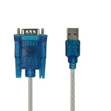 Кабель адаптер переходник USB 2.0-RS232Ваш ноутбук или новый компьютер