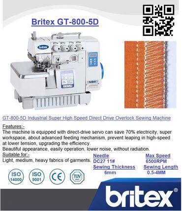 электро швейная машинка в Кыргызстан: Пятиниточная швейная машинка Britex 880-5  Автоматический подъем иглы