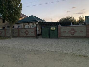 частный автоинструктор в Кыргызстан: Продам Дом 273 кв. м, 5 комнат