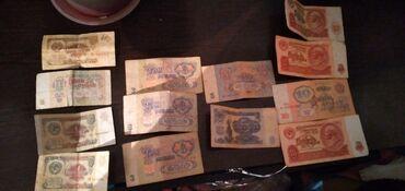 Продаю 10 Рублей 1961 года 5