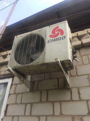 Кондиционеры в Кыргызстан: Продаю кондиционер чиго chigo б/у Рабочий 25 кв3 9ка