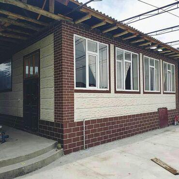 Фасад жидкий травертин утепление домов фасад наружных горантия на