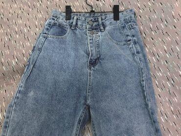 Продаю джинсы. Состояние хорошее. Купила всего лишь 4 месяца назад. Но