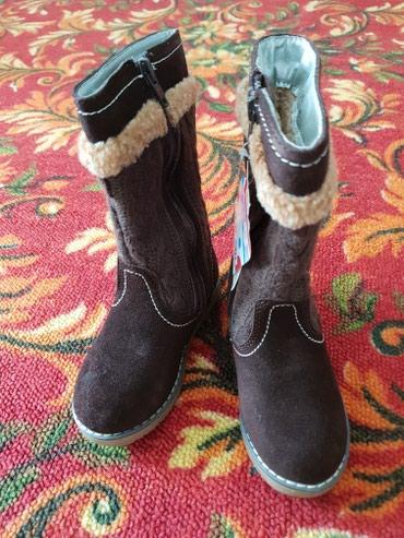 Новые детские зимние сапоги отличного качества 26р темно коричневые