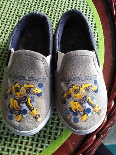 Dečije Cipele i Čizme | Zrenjanin: Decije patofne br. 25,kao nove