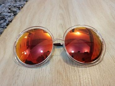 Naočare za sunce bez ogrebotina i oštećenja - Odzaci