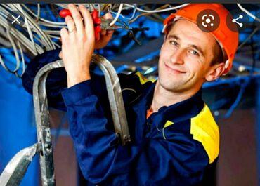 электрик т в Кыргызстан: ЭЛЕКТРИК! Предоставлю качественные услуги электрика: монтаж и демонтаж