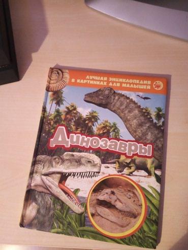 Динозавры в Бишкек