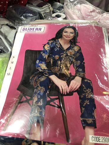 железные вешалки для одежды в Кыргызстан: Женские домашние одеждыПижамаХалатМахровый халатПенка халатВафильный