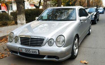 Mercedes-Benz E-Class 5.5 л. 2001 | 217175 км