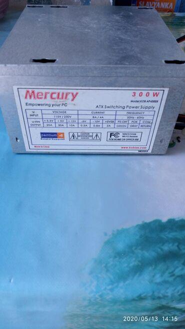 блок питания для сигнализации в Азербайджан: Блок питания Mercury 300w