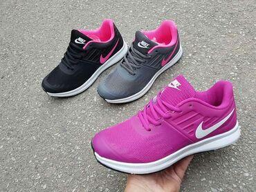 Ženska obuća   Sopot: Nike ženske patike NOVO po magacinskoj ceni u slučaju da broj ne